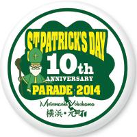 セントパトリックデー・パレード横浜2014のロゴ