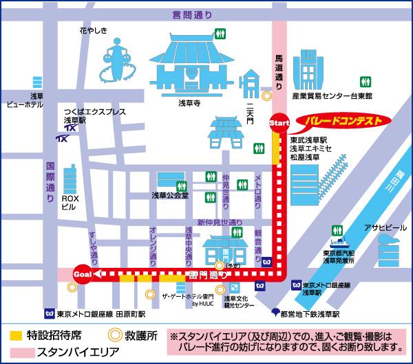 第34回浅草サンバカーニバルの開催マップ