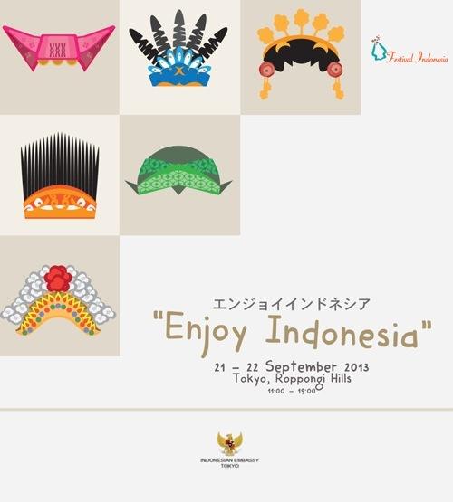 フェスティバル インドネシア東京2013のポスター