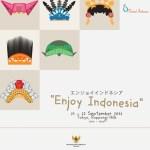 2013年9月21日(土)・22日(日)インドネシアフェスティバル2013 / 六本木ヒルズ アリーナ&大屋根プラザ