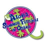 LOHA SUMMER FESTIVAL in Osaka 2014(アロハサマーフェスティバルインオオサカ2014)
