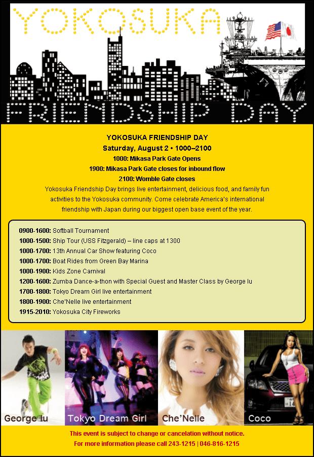 ヨコスカフレンドシップデー(Yokosuka Friendship Day)