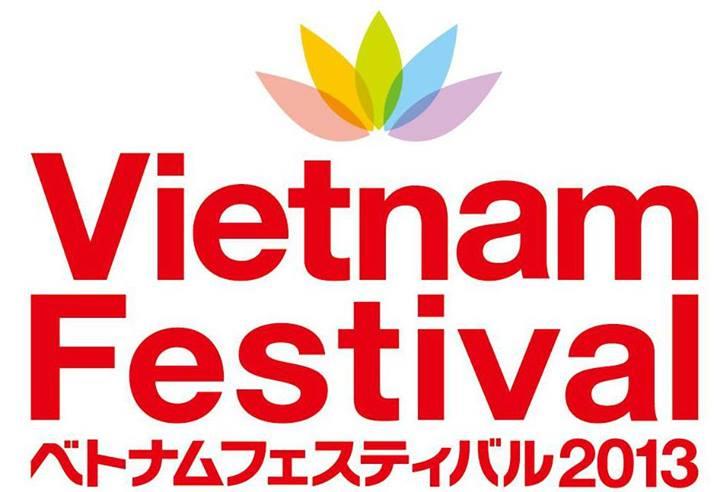 ベトナムフェスティバル2014