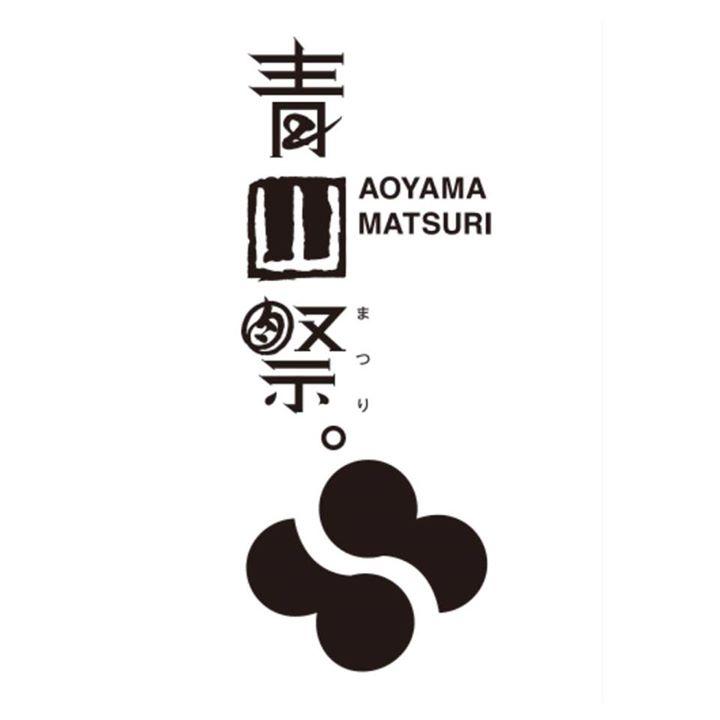 青山まつりのロゴ