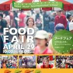 2015年4月29日(水・祝)サンモールインターナショナルスクール・フードフェア / 横浜市・中区