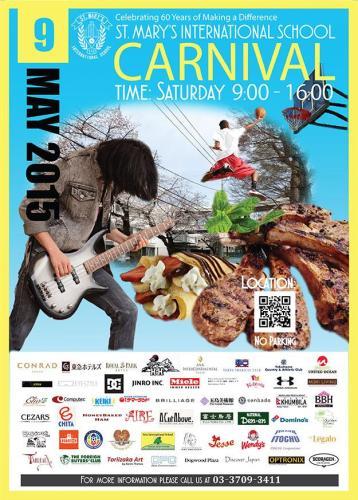セントメリー・カーニバル2015のポスター