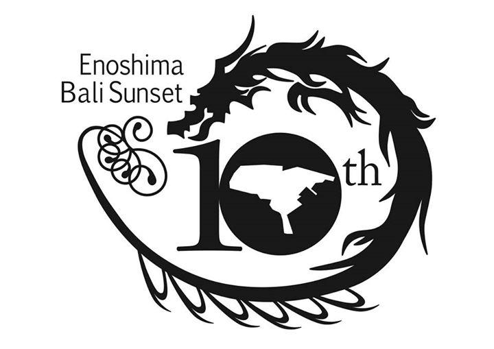 江の島バリSUNSET 2015 -舞楽こもごも江の島バリ- のポスター