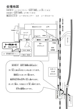 第5回金沢国際交流ラウンジフェスティバル 会場マップ
