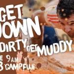 2017年6月11日(日)キャンプ富士 ワールドフェイマスマッドラン 2017(泥んこレース) / 米軍海兵隊キャンプ富士