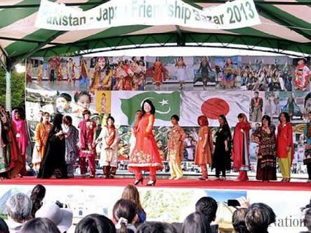 パキスタン&ジャパンフレンドシップフェスティバル2017