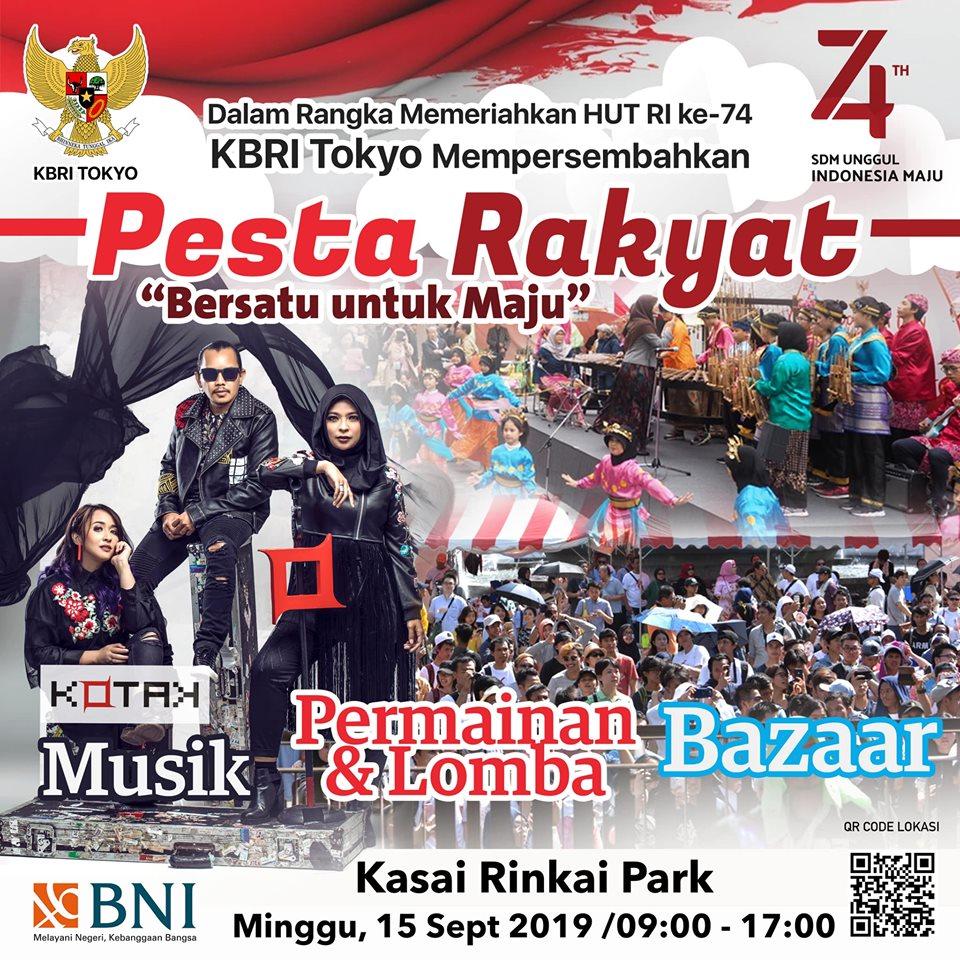 インドネシア共和国独立74周年記念 Pesta Rakyatのフライヤー