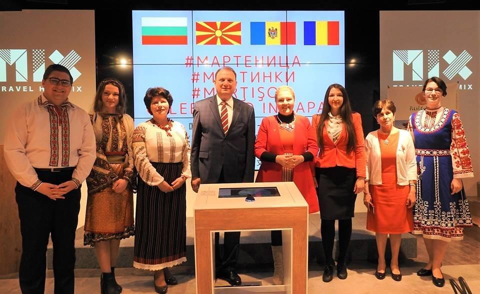東欧4か国春の訪れを祝う国際交流フェスティバルのフライヤー