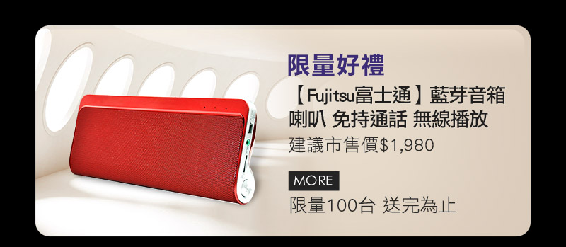 Fujitsu富士通43吋 4K HDR智慧聯網電視-神腦獨家上市送好禮_神腦線上購物