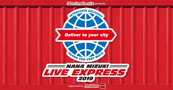 NANA MIZUKI LIVE EXPRESS 2019 Delivery 12 千葉公演 水樹奈々 Eventernote ...