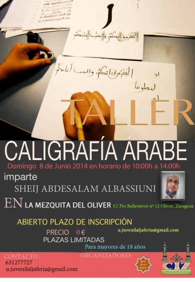 Cartel caligrafía árabe2