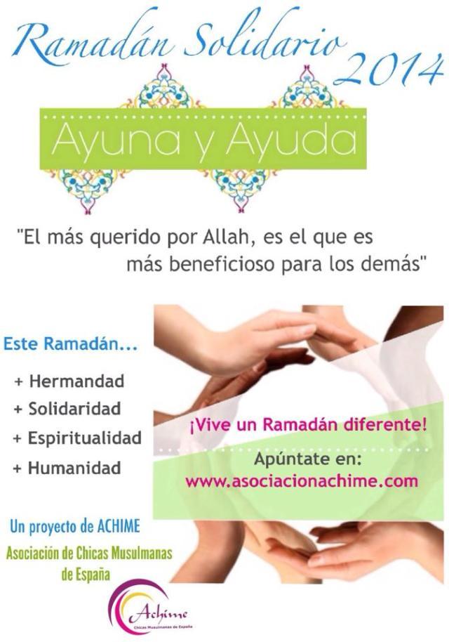 ramadan_achime