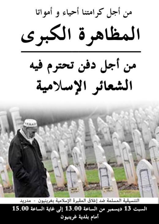 manifestacion_cementerio_