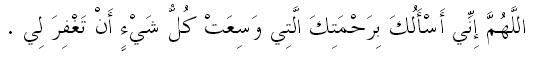 dua iftar_2