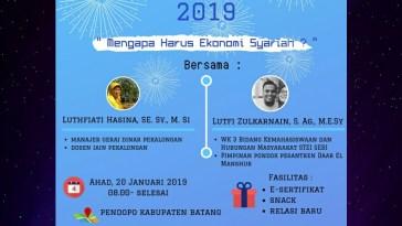 Seminar Ekonomi Syari'ah 2019