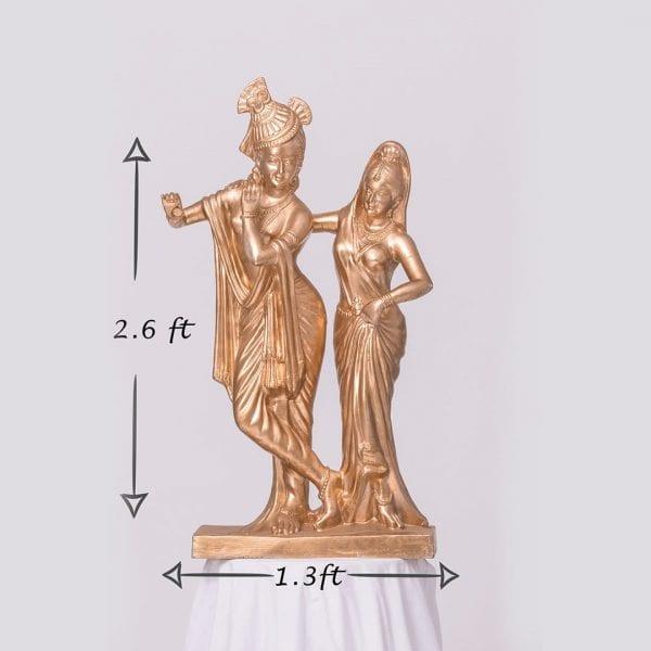 Rada Krishna