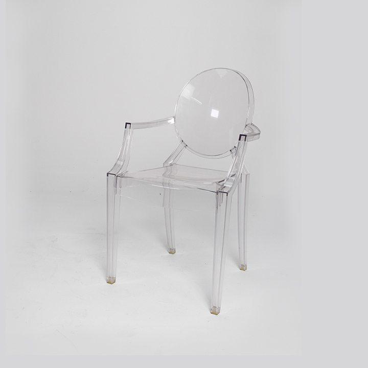 A White Plastic Chair