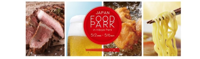 JAPAN FOOD PARK in 日比谷公園