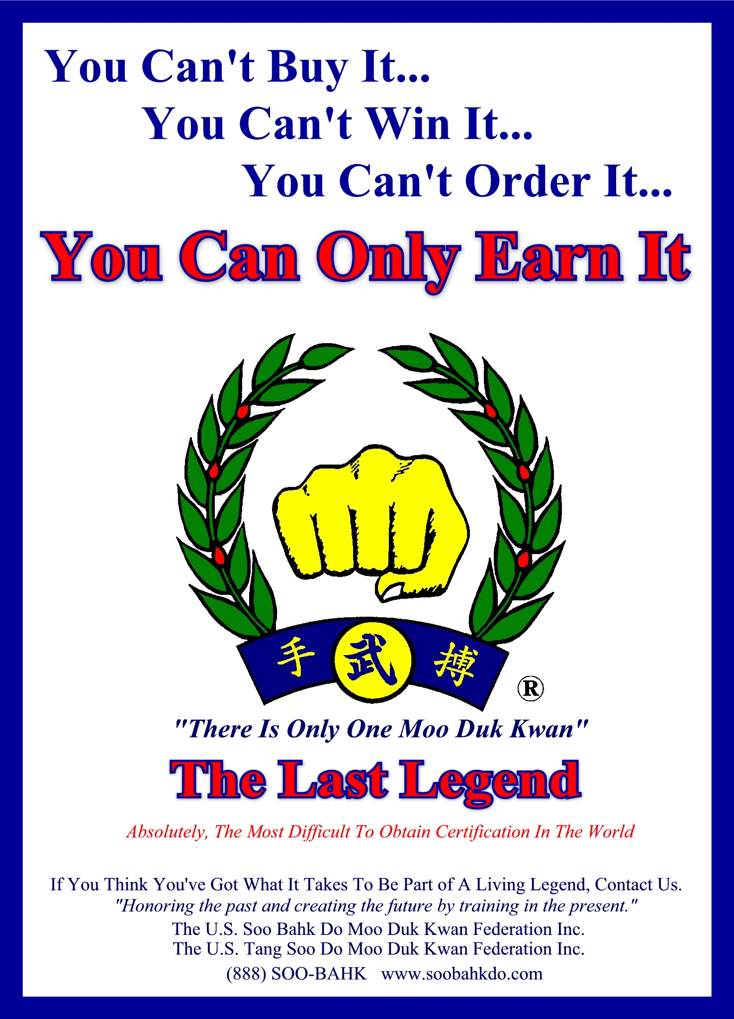 Dan Ja Shim Sa On Facebook  C2 B7 Cant_buy_it_last_legend_2_fist_only_logoc97b