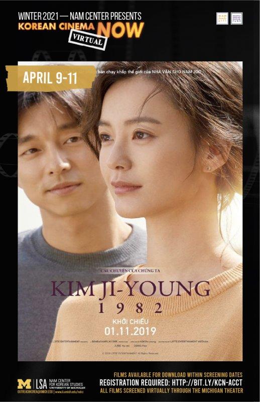 Kim Ji Young Born 1982 : young, Korean, Cinema, Ji-young:, 1982/, 82년생, 김지영, Happening, Michigan