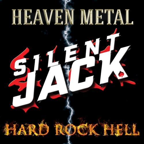 Heaven Metal- Hard Rock Hell EP Cover
