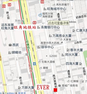 EVER CIGAR 香港旺角店
