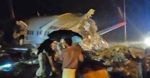 १ सय ९१ यात्रु सवार एयर इन्डिया एक्सप्रेसको विमान दुर्घटना