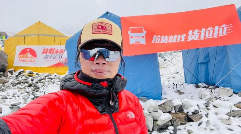 dreamers destination everest summit