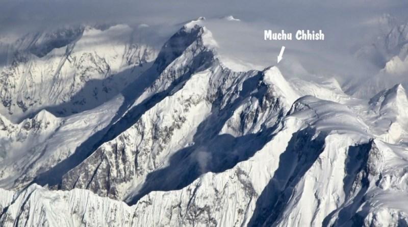 muchu chhish