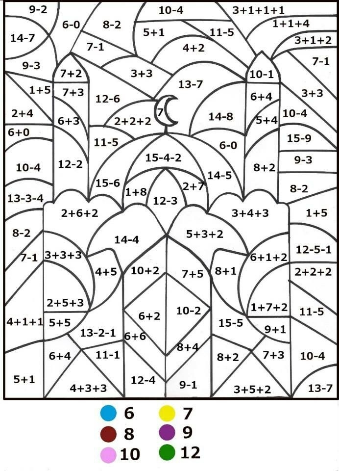Get This Preschool Math Coloring Pages to Print nob6i