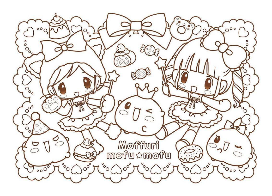 Get This Kawaii Coloring Pages Adorable Anime Girl Printable !