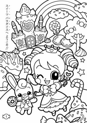 Kawaii Coloring Pages Anime Girl Princess