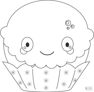 Kawaii Coloring Pages Food Cupcake