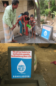 EGC Water Well in Bangladesh complete