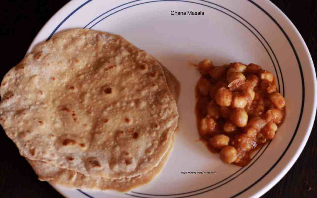 Chole | how to make chole easy way