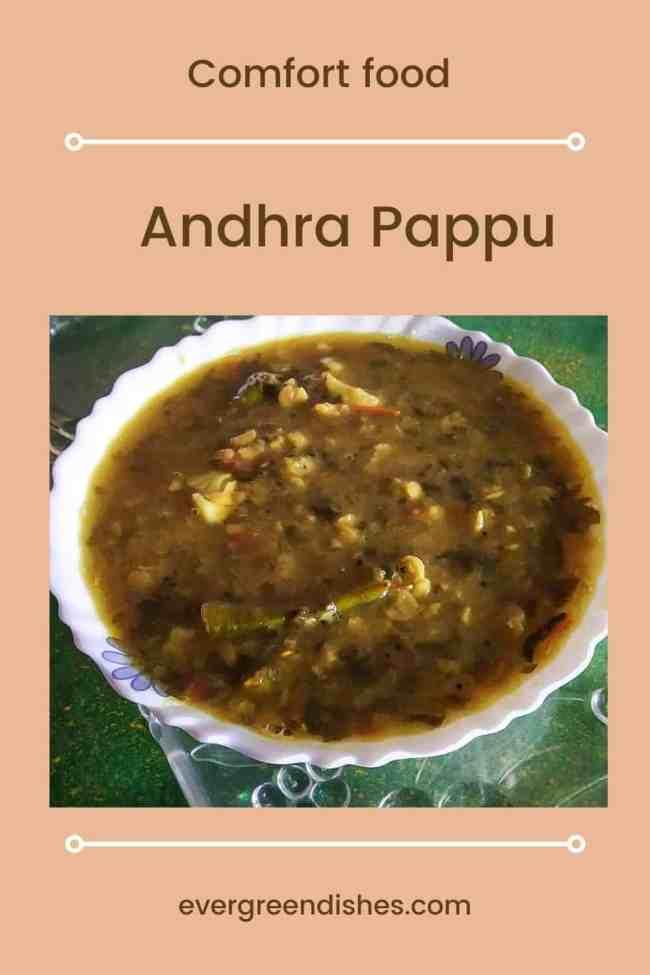 Andhra Pappu / Palak Pappu