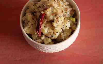 Aloo Bharta / Oriya style potato mash
