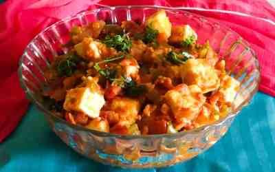 Kadai Paneer | Easy Kadai Paneer Recipe