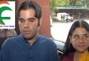 વરુણ ગાંધી અને તેમના માતા મેનકા ગાંધીને ભાજપની રાષ્ટ્રીય કાર્યકારિણીમાંથી છુટ્ટી…!!!
