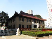 Gulou District Nanjing Wiki Everipedia