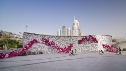 Opera House in Dubai featuring an eL Seed sculpture and mural