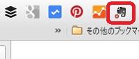 Evernote Web Clipper Chrome 5