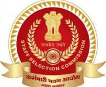 SSC Constable GD Recruitment 2021 – Apply Online for 25271 Various Vacancy   CBT Date Announced
