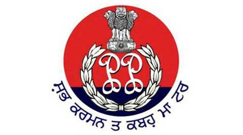 Punjab Constable Recruitment 2021 – Apply Online for 2340 Vacancy |  punjabpolice.gov.in