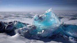 Image: Blue Arctic Ice