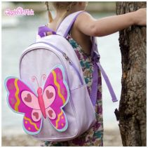 Giggle_Me_Pink_Butterfly_Backpack__34852.1446608133.1280.1280